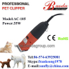 35W dog clipper heavy duty