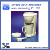 home kitchen coffee maker