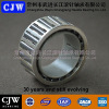 30 Years Manufactuer High Quality Motorcycle Needle Roller Bearing KU303818