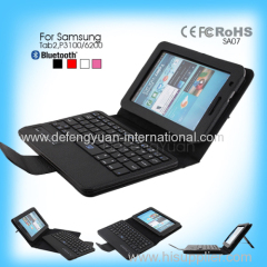 Bluetooth keyboard for Samsung Tab2 P3100/6200 from China factory