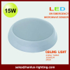 17W CE LED ceiling with microwave sensor