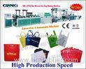 auto Ultrasonic Non Woven Bag Making Machine , recycled nonwoven D-cut / box bag making machinery