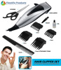 professional hair clipper sets