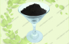 Black rice anthocyanin - plant extract