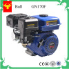 Factory Price 4 Stroke Engine For Sale