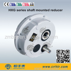 Shaft Mounted Reducer For Belt Conveyor