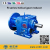 SEW samilar R series helical gear reducer gearbox speed reducer