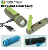 1 W LED focus function USB label hand dynamo torch
