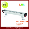 6W LED wall washer lamp