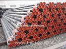 Cold Drawn Seamless Alloy Steel Tube ASTM A21 , Beveled Boiler Steel Tubes 0.8 mm - 15 mm Thick