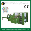 High Speed Gift paper shrink overwrapping machine