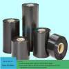 Competitive Thermal Transfer Wax Ribbon Compatible for Zebra Printer