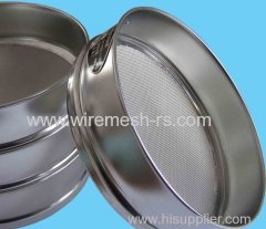 Stainless steel standard test sieves