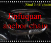 stud link anchor chain anchor chain for ship Shandong factory