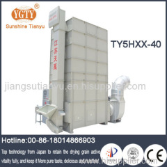 High quality grain dryer steamed rice dryer