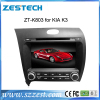 ZESTECH China wholesale 2 din touch screen gps oem Car Radio For Kia CERATO/K3/FORTE 2013