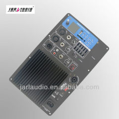300W audio amplifier plate/ Home speaker amplifier