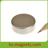 Sintered Neodymium Strong Disc Magnet