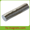 Sintered NdFeB Disk Magnets