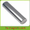 Larger Sintered NdFeB Cylinder Magnet