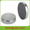 Anisotropic Sintered Ferrite Disc Flat Pot Magnet