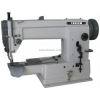 Sewing Machine the the