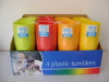 4PK colored plastic tumblers in display box packing