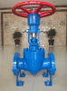 Cast steel Orbit Ball Valve