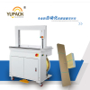 High Table High Speed Automatic Strapping Machine