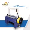 MH-101A-F automatic strapping machine(Explosion-proof)
