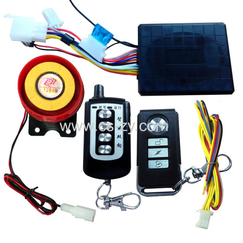 motorcycle security two way alarm siren