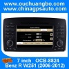 Ouchuangbo Car DVD for Mercedes Benz R class W251 2006-2012 GPS Navigation Radio Stereo System CAN BUS