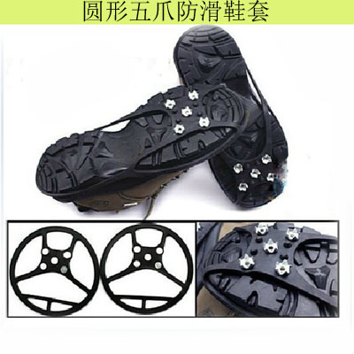 Non-slip Spikes Crampons Ice Snow Shoes Chain Cleat for Climbing Walking Hiking