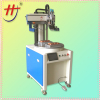 electric vacuum touch screen kiosk printer