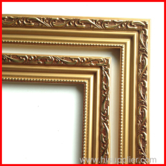 Good Quality picture frame moulding
