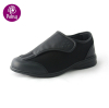 Pansy Comfort Shoes Super Light Mesh Design Casual Shoes For Man