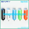 New Design 2.1A Output Single USB Car Charger for Travel CC05
