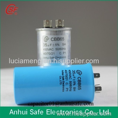 AC Motor Starting Anti-explosion Metallized Polypropylene Film Capacitor