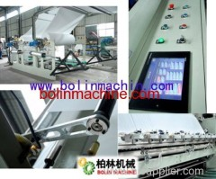 BOX-DRAWING FACE TISSUE MACHINE