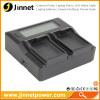 Universal Dual Digital Battery Charger DC-LCD