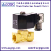 Low pressure 1bar gas solenoid valve NPT G thread normally closed 2 way air pump