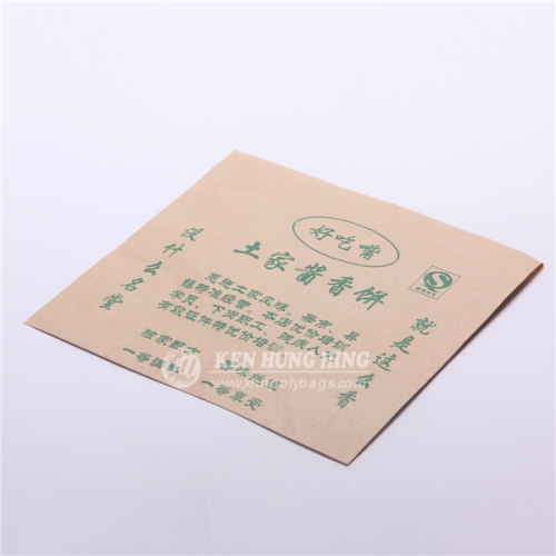Customized large Kraft Paper bag for Fast Food Packaging