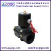 12v normally closed plastic boby solenoid valve low pressure for gas