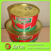 canned food caned tomato paste