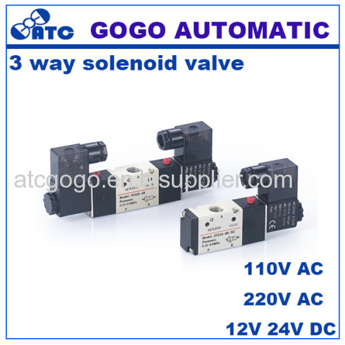 3 Port 2 position pneumatic air solenoid electric valve 12v guide type double coil NBR thread NPT BSP