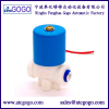 Dispenser water purifier valve solenoid micro type RO machine plastic valves 12v 24v