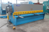 Sheet metal and plate CNC hydraulic guillotine shearing machine