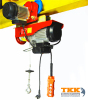 300/600kg Max. Capacity Electric Hoist with 18m Extended Wire Rope with trolley