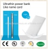 Newest credit attractive slim power bank for samsung power bank