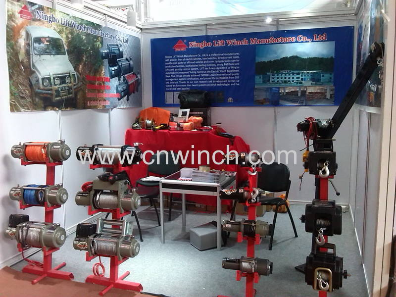 Our booth in The Canton Fair
